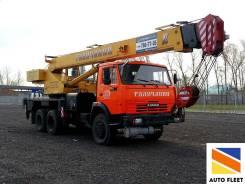 Галичанин КС-55713-1. на шасси Камаз 65115-62, 11 762 куб. см., 25 000 кг., 22 м.