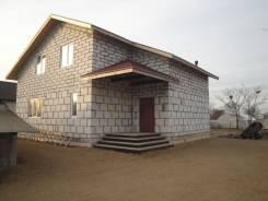 Новый дом в п. Угловое г. Артем. Улица Ташкентская 11, р-н 8 км., площадь дома 220 кв.м., централизованный водопровод, электричество 15 кВт, отоплени...