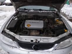 Электропроводка. Opel: Insignia, Omega, Astra, Corsa, Vectra, Zafira
