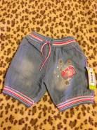 Шорты джинсовые. Рост: 98-104, 104-110 см