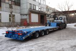 Texoms. Полуприцепы от 40 тонн от завода производителя, 40 000кг.