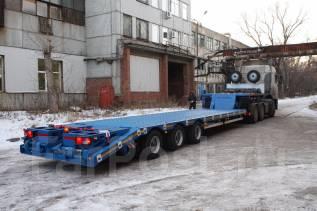 Техомs. Полуприцепы от 40 тонн от завода производителя, 40 000 кг.