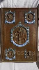 Большое напрестольное Евангелие в окладе с эмалями. Москва, 1909 год. Оригинал