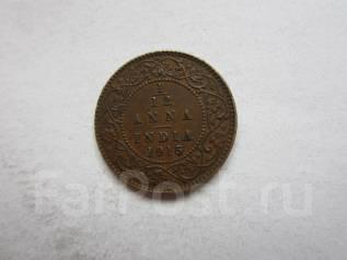 Британская Индия 1/12 анны 1915 года.
