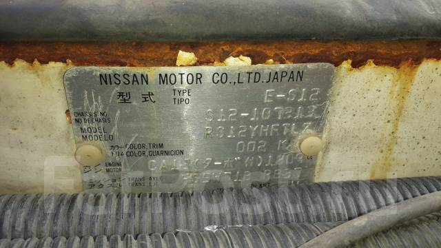 Вакуумный усилитель тормозов. Nissan Gazelle, US12 Nissan Silvia, US12, S12 Двигатели: FJ20E, FJ20T, CA18ET