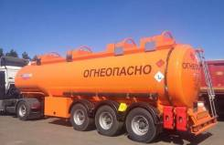 Сеспель 964846. П/п Цистерна 30 м3, 32 300 кг.
