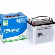 FB 7000. 68 А.ч., правое крепление, производство Япония