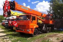 Камаз 65115. Автокран КС 55713-1К Камаз-65115, 6 700 куб. см., 25 000 кг., 21 м.