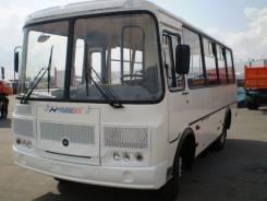 ПАЗ 32053. Автобус , 4 670 куб. см., 42 места