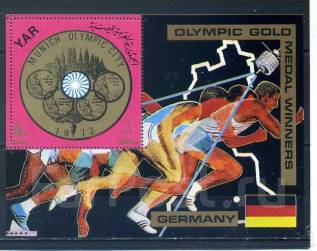 Чистые Марки Олимпиада - 1972
