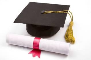 Помощь студентам! Финансово-экономические дисциплины! Частное лицо!