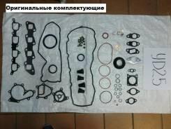 Ремкомплект двигателя. Nissan: Presage, Navara, X-Trail, Pathfinder, Serena, NV350 Caravan, Bassara Двигатели: YD25DDTI, YD22ETI