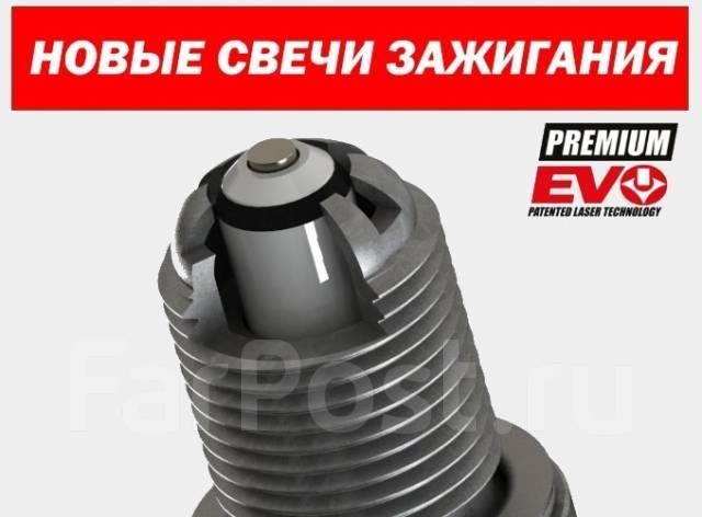Свеча зажигания. Toyota: RAV4, Hiace, Echo Verso, Porte, Corolla Runx, Raum, Progres, Echo, Soluna Vios, Probox, Tercel, Isis, WiLL VS, Corolla Rumion...
