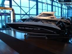 Northsilver. Год: 2017 год, длина 6,05м., двигатель подвесной, 140,00л.с., бензин. Под заказ