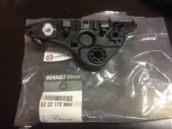 Крепление бампера. Renault Fluence Двигатели: R9M, 5AM, M4R, K9K, H4M, K4M, F4R