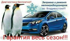 _Новые-Технологии_Ремонт печки печек радиаторов