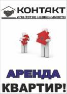 Срочно Продам агентство недвижимости