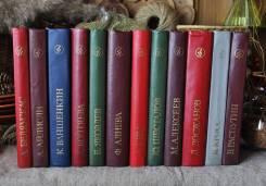 Серия Библиотека Дружбы народов ( 30 книг )