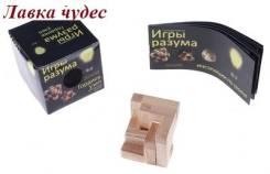 Деревянная головоломка ГОРДИЕВ УЗЕЛ