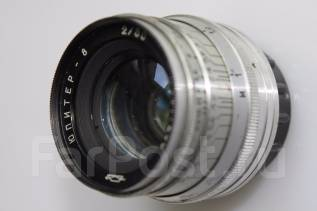 Объектив Юпитер-8 2/50. Для Цифровых, диаметр фильтра 40.5 мм