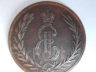 Монета сибирская 5 копеек 1768 года