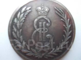 Монета сибирская 5 копеек 1777 года