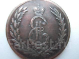 Монета сибирская 5 копеек 1780 года