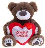 Мягкая игрушка мишка бурый 30см с сердцем Я ТЕБЯ ОЧЕНЬ ЛЮБЛЮ