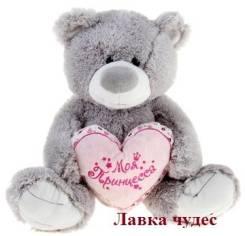 Мягкая игрушка мишка серый 28см с сердцем МОЯ ПРИНЦЕССА