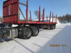Cimc. Полуприцеп CIMC, 42 400 кг.
