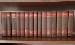 Собрание сочинений в пятнадцати томах, Оноре Бальзак