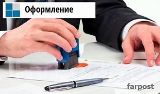 Договоры купли-продажи, дарения, ипотека, сопровождение сделок