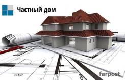 Присвоение почтового адреса на дачный дом для регистрации во Влад-ке!
