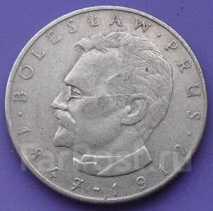Болеслав прус 10 злотых 1977 монеты царские магнитятся