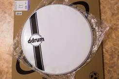 Бас-барабаны.