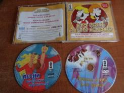 Продам новые диски с песнями для детского караоке