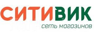 Категорийный менеджер. ИП Иванов И.И. Г. Владивосток