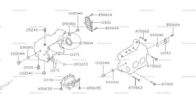 Сальник коленвала. Subaru: Alcyone, Forester, Legacy, Impreza, Exiga Двигатели: EG33D, EJ201, EJ202, EJ203, EJ204, EJ205, EJ20G, EJ20J, EJ254, EJ255...
