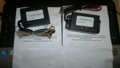 Эмулятор Датчика Кислорода OS2 (работы катализатора)