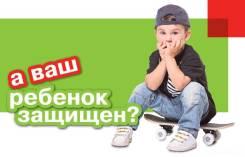 Страхование жизни спортсменов 700 руб
