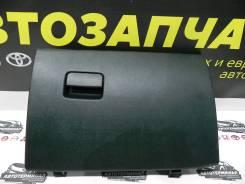 Бардачок Mitsubishi ASX GA2W 4B10