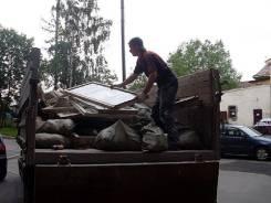 Вывоз мусора, хорошие условия!