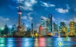 Шанхай. Экскурсионный тур. Шанхай - прямой рейс из Владивостока! Авиа и авто туры