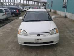 Honda Civic. ES1 ES9, D15B LDA