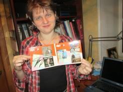 Репетитор русского языка и литературы. Высшее образование, опыт работы 2 года