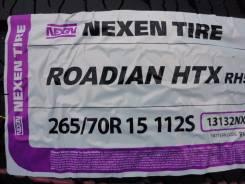 Nexen. Летние, 2016 год, без износа, 4 шт