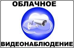 Hikvision. Менее 4-х Мп, с объективом