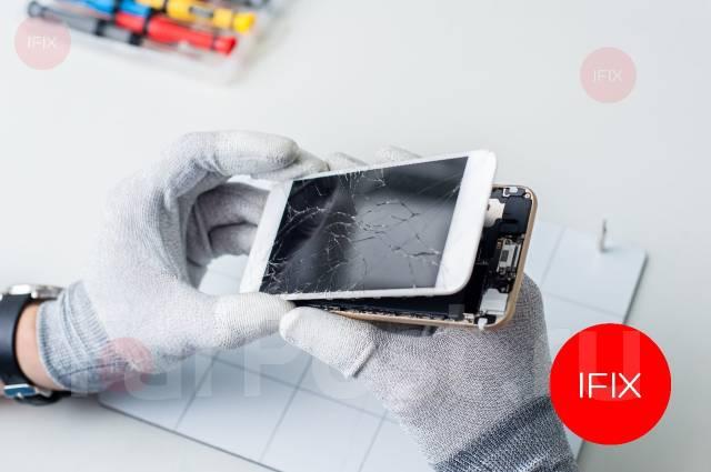 ремонт айфона 5 в нижнем тагиле