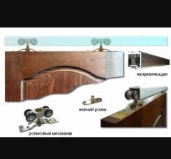 Механизмы раздвижных дверей.