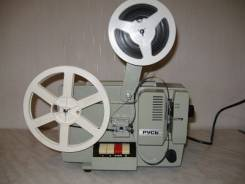 Кинопроекторы.